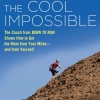 Eric Orton - The Cool Impossible